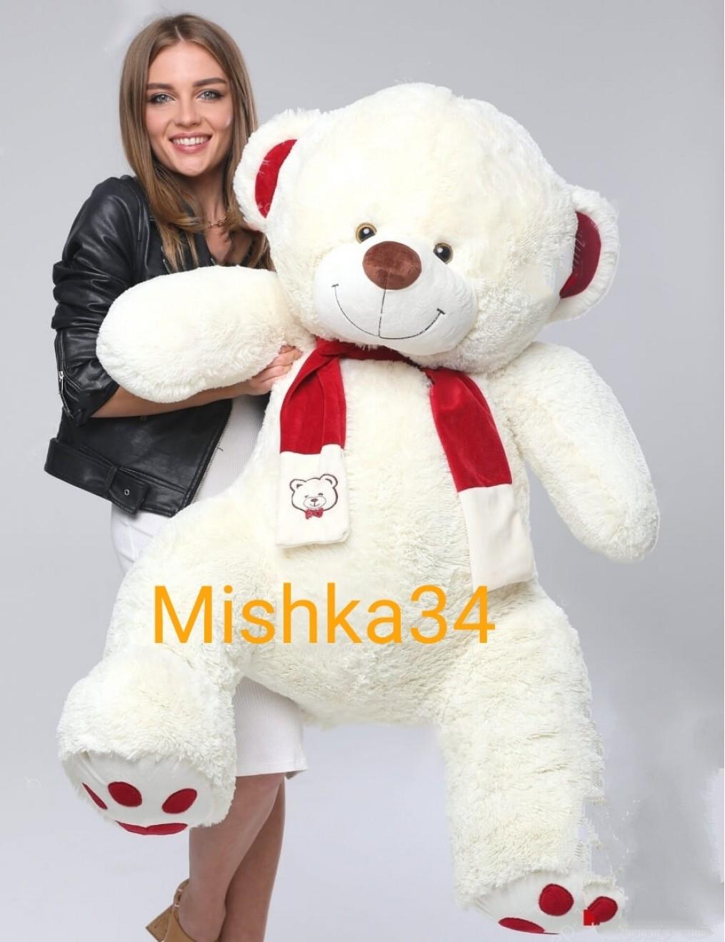 Мишка Boss 160 см Молочный