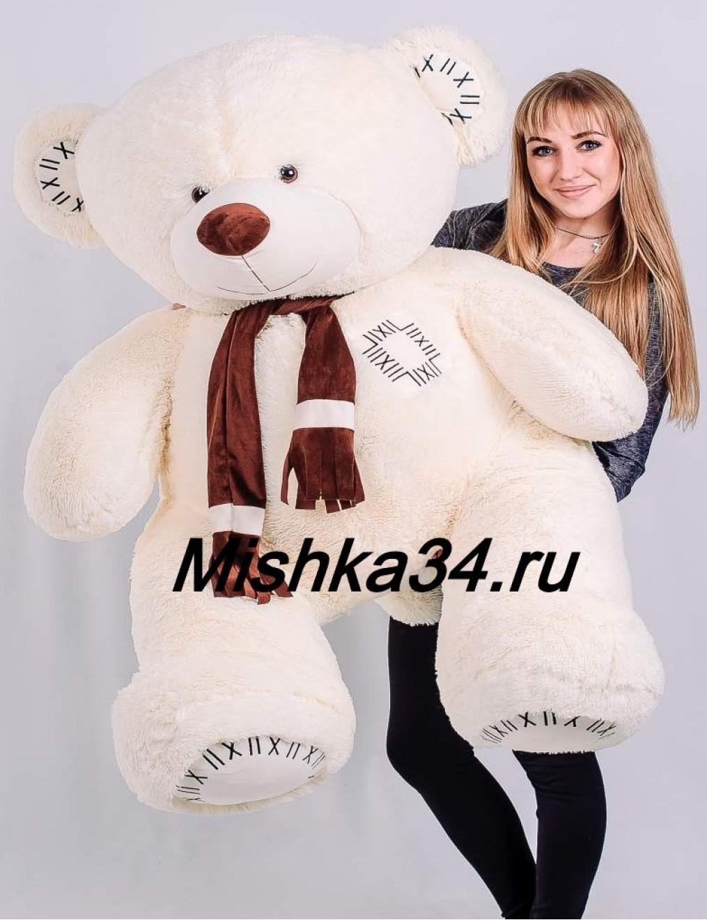 Мишка Маркус  170 см Молочный