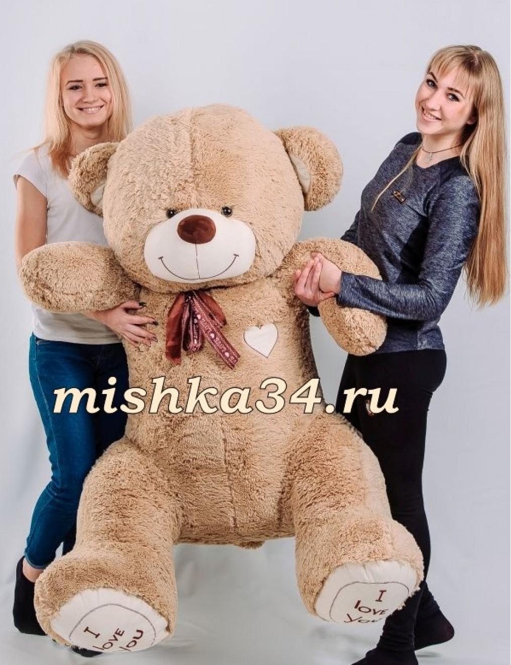 Мишка i love you 180 см Песочный