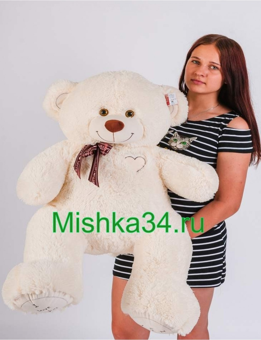Мишка i love you 110 см Молочный