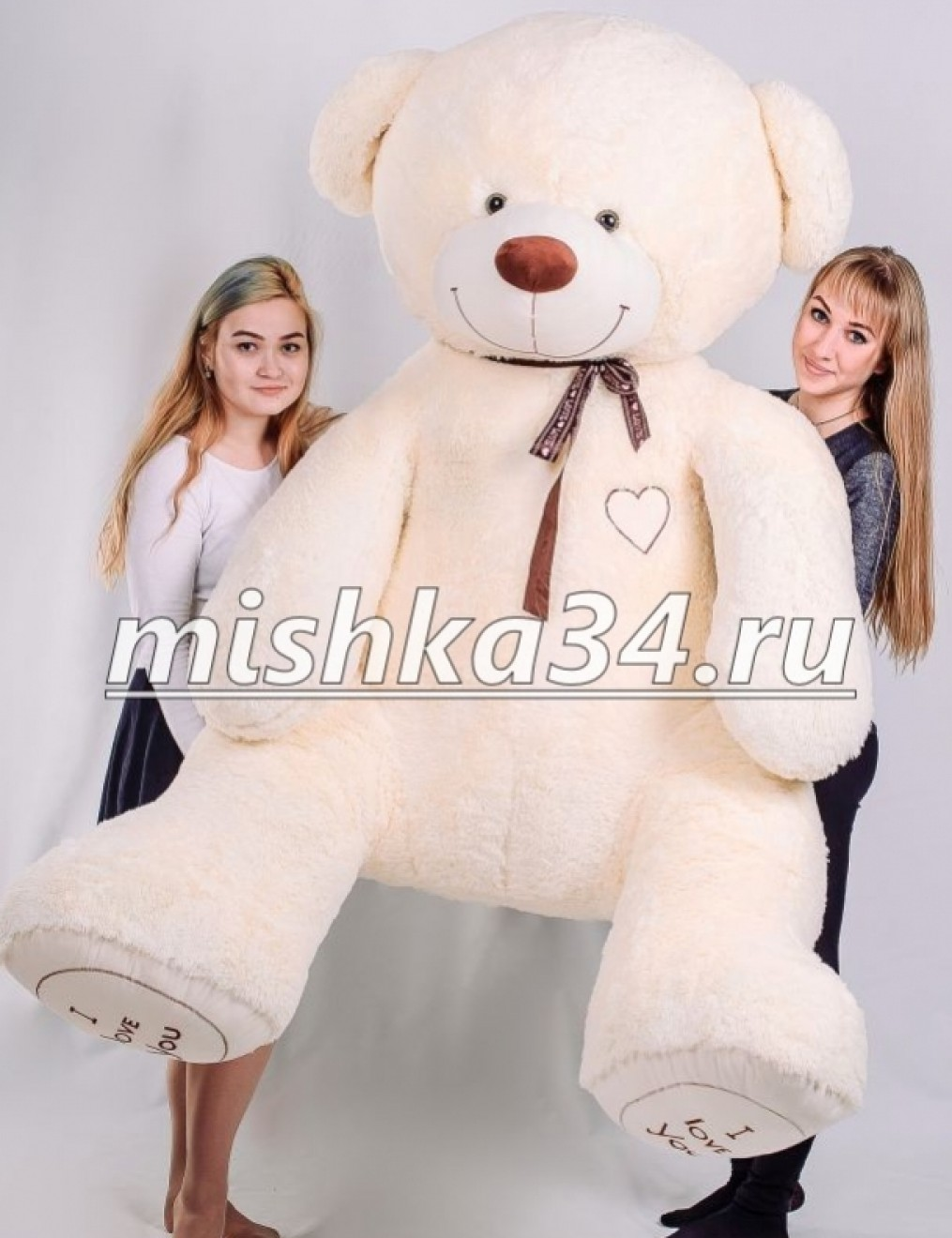 Мишка I LOVE YOU 230