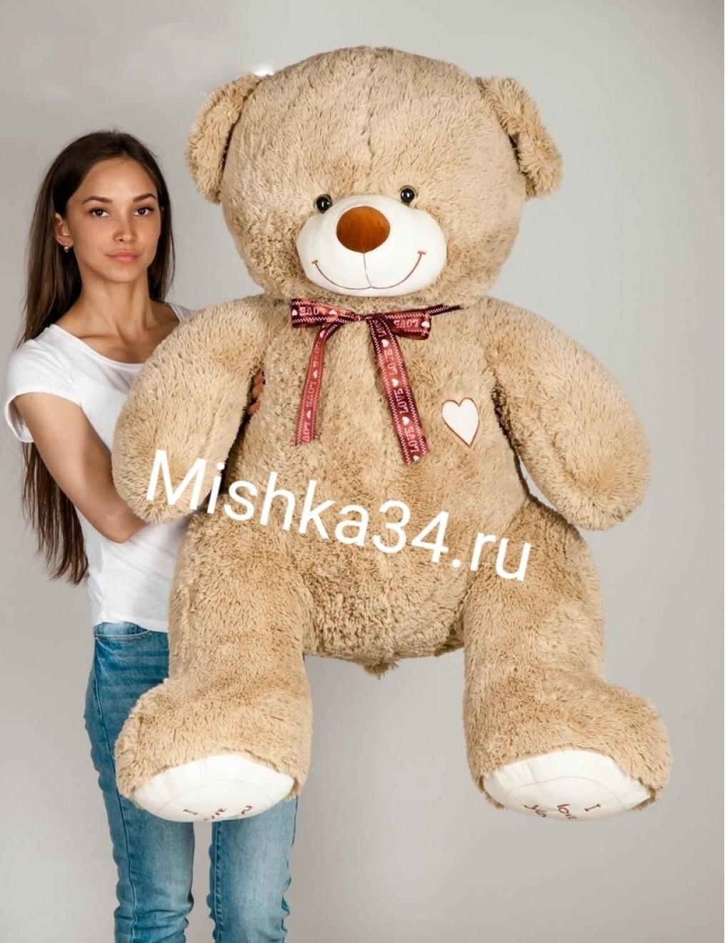Мишка i love you 160 см Песочный