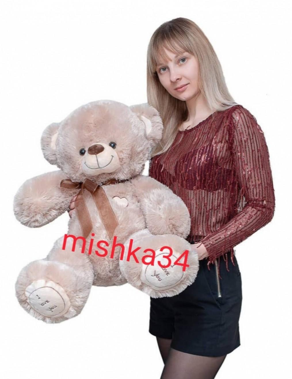Мишка i love you 90 см Светло-Коричневый