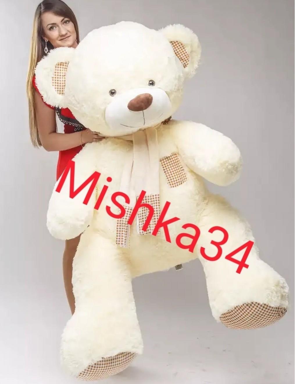 Мишка Бустер 180 см Молочный