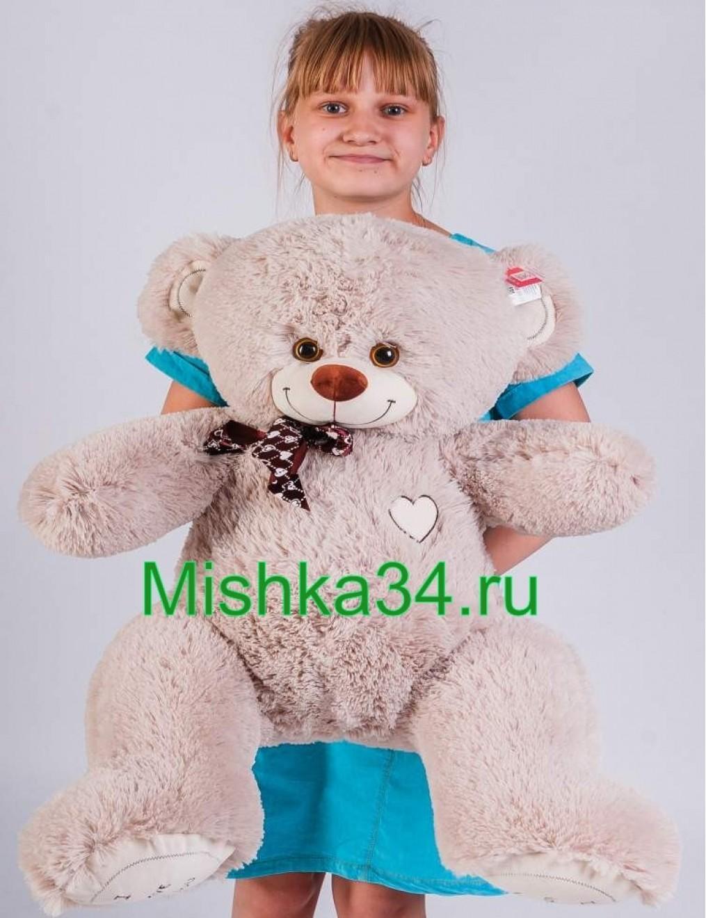 Мишка i love you 90 см Дымчатый
