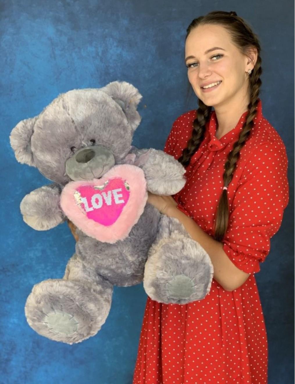 Мишка Teddy с сердцем 85 см