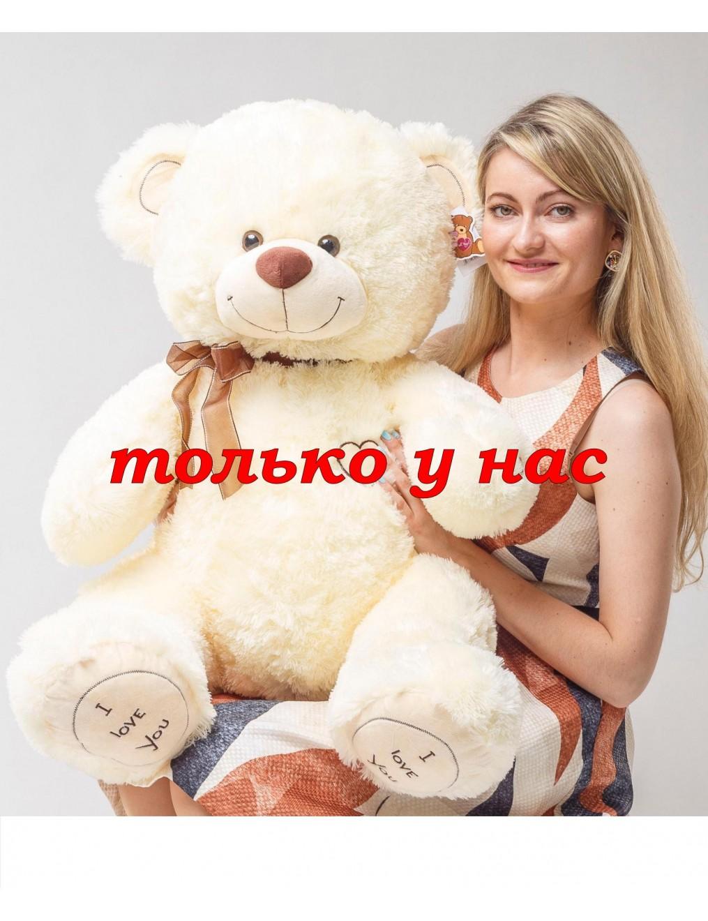 Мишка I LOVE YOU 120